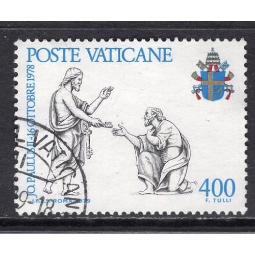 Vatican City (1979) Sc# 649 used; SCV $0.45