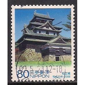 (JP) Japan Sc# 3091c Used