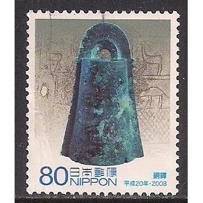 (JP) Japan Sc# 3091e Used