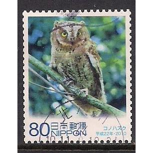 (JP) Japan Sc# 3262b Used