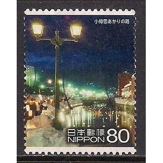 (JP) Japan Sc# 3302c Used