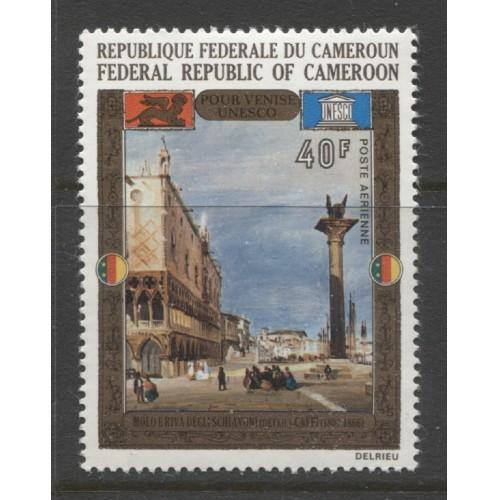 1972  CAMEROUN  40 Fr.  UNESCO  AIR MAIL  issue mint**, Scott # C182