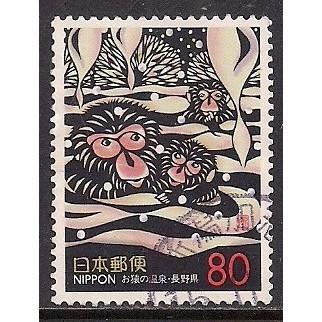 (JP) Japan Sc# Z363 Used
