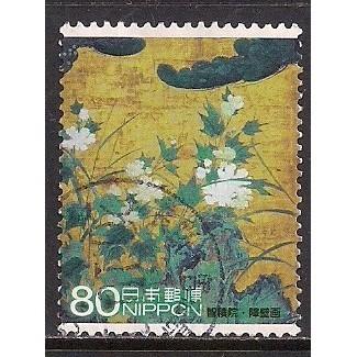 (JP) Japan Sc#  3063c Used