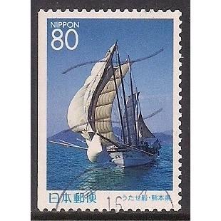 (JP) Japan Sc# Z348a Used
