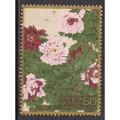 (JP) Japan Sc#  3112a Used