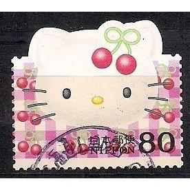 (JP) Japan Sc#  2884a Used