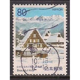 (JP) Japan Sc#  Z174 Used