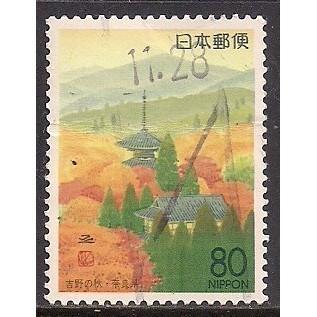 (JP) Japan Sc#  Z178 Used