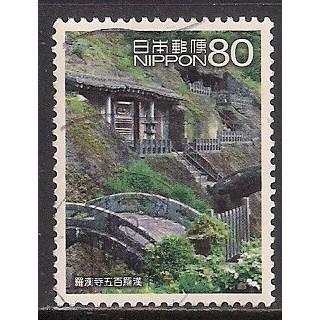 (JP) Japan Sc# 3067e Used