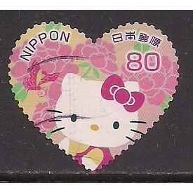 (JP) Japan Sc# 3232d Used