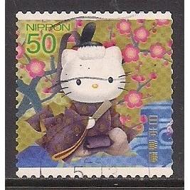 (JP) Japan Sc#  3048i Used