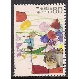 (JP) Japan Sc#  3530h Used