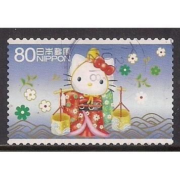 (JP) Japan Sc#  3341e Used