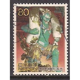 (JP) Japan Sc#  2759e Used
