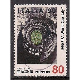 (JP) Japan Sc#  3236b Used