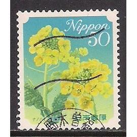 (JP) Japan Sc#  3181 Used
