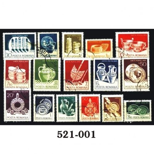 Romania 1982, Comp Set 16, Topical: Folk Art, Topical: Art