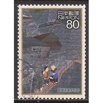 (JP) Japan Sc# 3069h Used