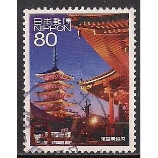 (JP) Japan Sc#  3418f Used