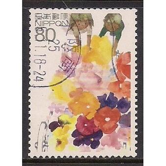 (JP) Japan Sc#  3530b Used