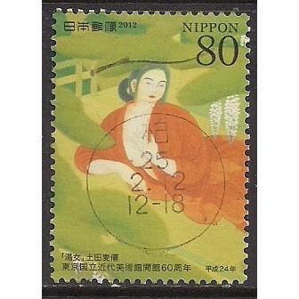 (JP) Japan Sc#  3427b Used