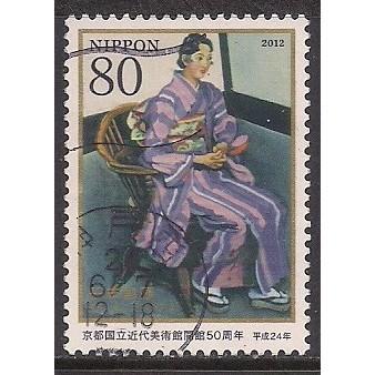 (JP) Japan Sc#  3427i Used