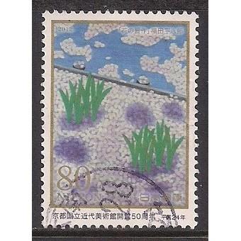 (JP) Japan Sc#  3427j Used