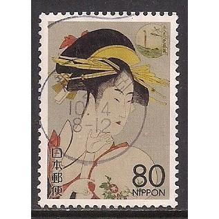 (JP) Japan Sc# 3348b Used