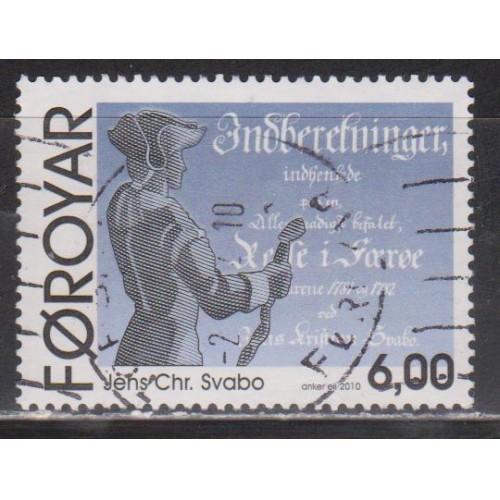 Faroe Islands # 101 Used(WS0377)