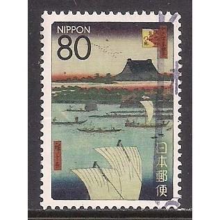 (JP) Japan Sc#  3050g Used