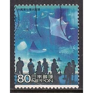 (JP) Japan Sc#  3093e Used