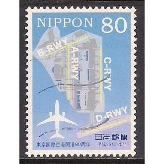 (JP) Japan Sc# 3358 Used