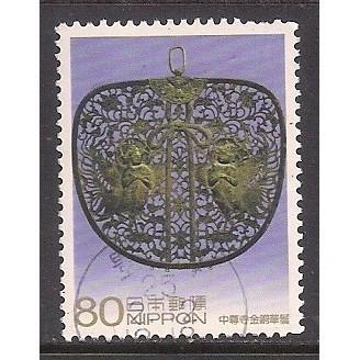 (JP) Japan Sc# 3445b  Used