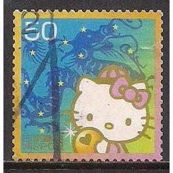 (JP) Japan Sc# 3231c  Used