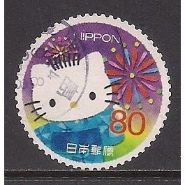 (JP) Japan Sc# 3444d Used