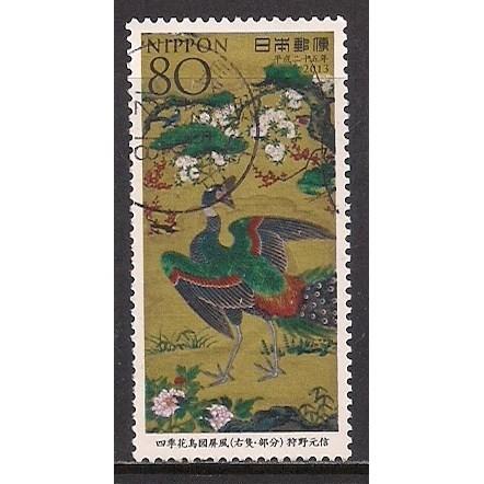 (JP) Japan Sc#  3532d Used