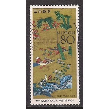 (JP) Japan Sc#  3532j Used