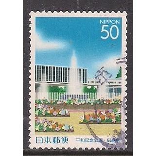(JP) Japan Sc#  Z663 Used