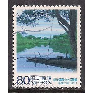 (JP) Japan Sc#  3283c  Used