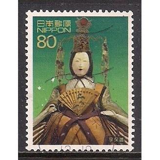 (JP) Japan Sc# 2857d Used