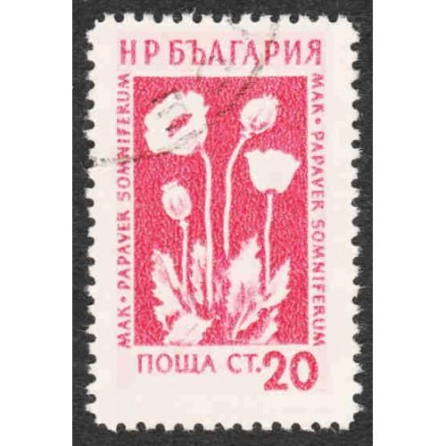Bulgaria - Scott #837 Used