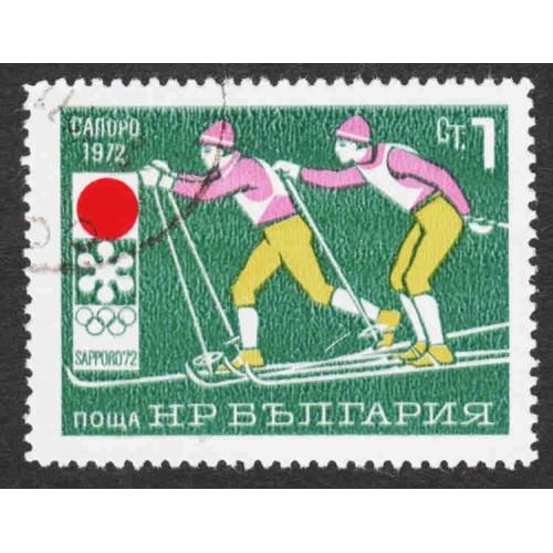 Bulgaria - Scott #1977 CTO - With Gum - Hinged