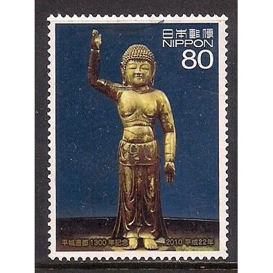 (JP) Japan Sc#  3220c  Used