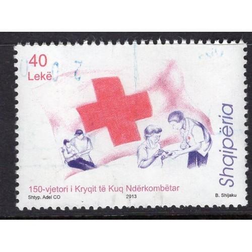 Albania (2013) Sc# 2945a (1) used; SCV $0.80
