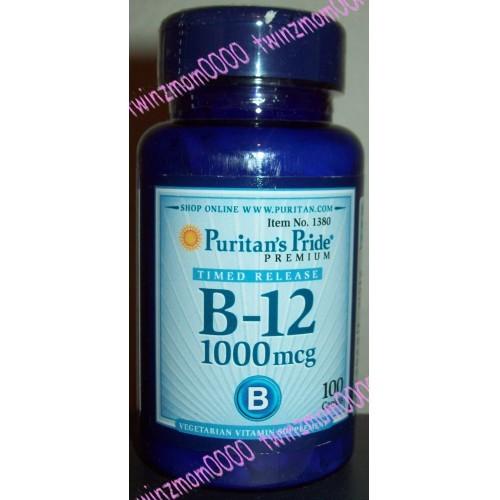 Vitamin B-12 1000mcg 100 Timed Release Caplets Heart Health Energy Metabolism