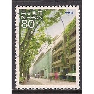 (JP) Japan Sc#  3383e  Used