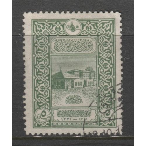 1916 Turkey   5 pa.  Old General Post Office, Constantinopel  used,  Scott # 345