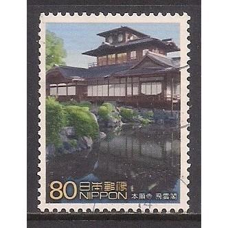 (JP) Japan Sc#  2764f Used