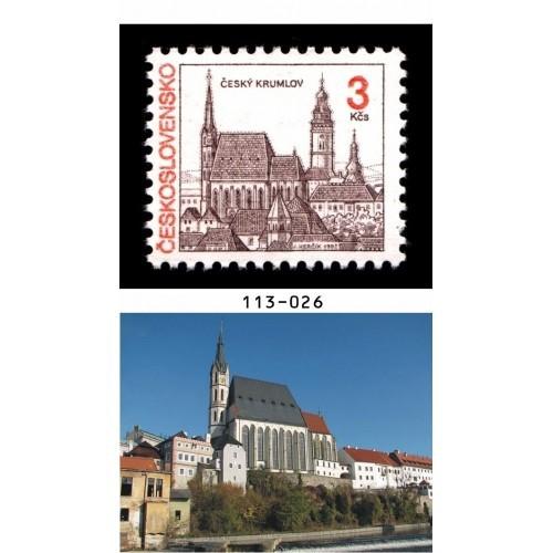 Czechoslovakia #2871A MNH Church in Cesky Krumlov, Topical: Religion